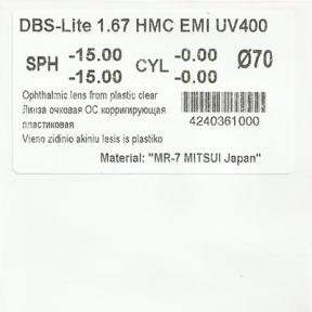 DBS-Lite 1.67 HMC + EMI + UV400