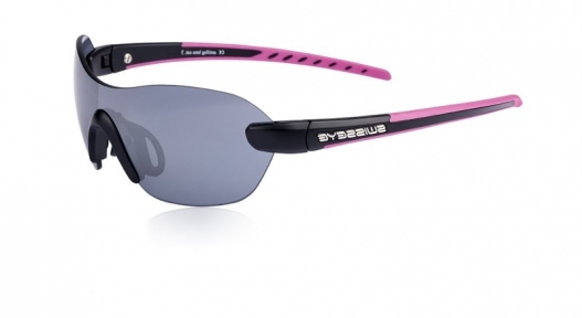 Сонцезахисні окуляри Swisseye Horizon 12582