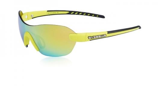 Сонцезахисні окуляри Swisseye Horizon 12584