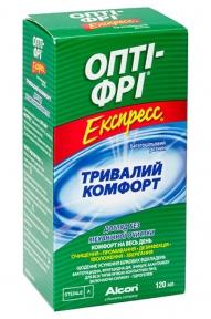 Розчин для лінз Opti-Free Express 120 мл