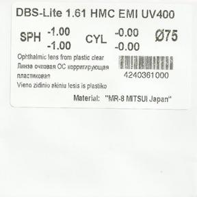 DBS-Lite 1.61 HMC+EMI+UV400