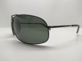 Сонцезахисні окуляри Enni Marco IS 11-074 18Z-3
